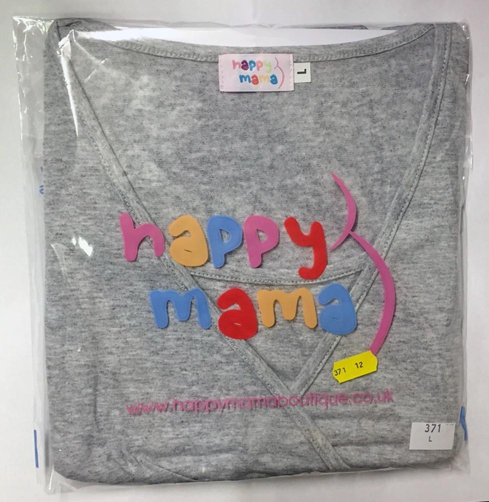 272p Womens Nursing Hoodie Breastfeeding Sweatshirt Top Maternity Happy Mama Graphite, UK 10, M
